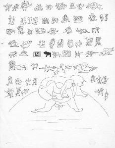 Ritmische compositie Max Schreuder 3