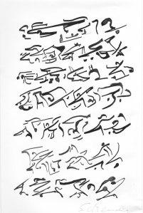ritmische compositie Max Schreuder 4 ingelijst
