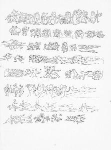 Ritmische compositie Max Schreuder 7